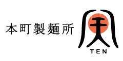 本町製麺所 天