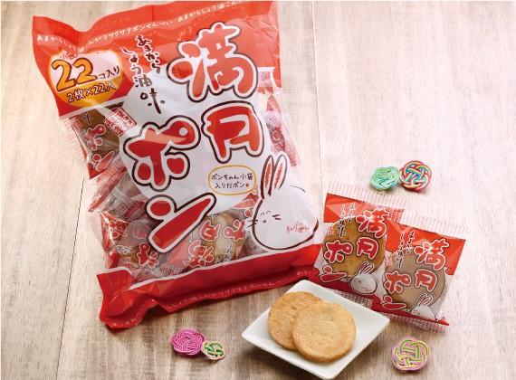 松岡製菓 満月ポン